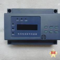 ASD800B