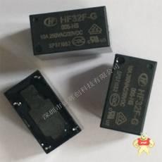 HF32F-G/005-HS