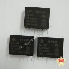 HF46F-12-HS1