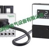 施耐德EOCR(原韩国三和)-电动机保护器EOCR-FTA 唐山韩雅电气设备有限公司