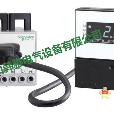 施耐德EOCR(原韩国三和)-电动机保护器EOCR-FTA 唐山韩雅电气设备有限公司 施耐德,韩国三和,EOCR,SAMWHA EOCR,EOCR-FTA