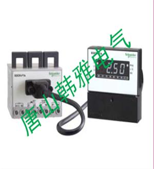 施耐德EOCR(原韩国三和)-电动机保护器EOCR-FTA 施耐德,韩国三和,EOCR,SAMWHA EOCR,EOCR-FTA