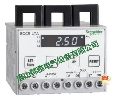 施耐德EOCR(原韩国三和)-马达保护器EOCR-LTA 唐山韩雅电气设备有限公司 施耐德,EOCR,韩国三和,SAMWHA EOCR,EOCR-LTA