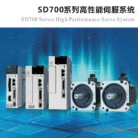 伟创全新SD700系列伺服驱动器、伺服电机