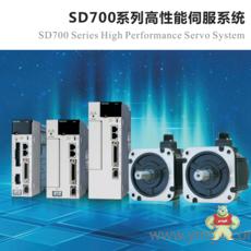 SD700-5R5A-PA/VM7-L08A-R7530-E1