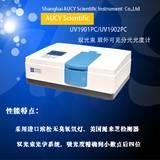 双光束紫外可见分光光度计/UV1900系列紫外分光光度计
