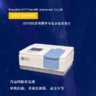 UV1700Pc/UV1800Pc紫外可见分光光度计