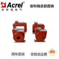 AKH-0.66/ZDZD41500/(5)A