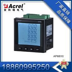 APM810/MCP
