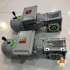 NMRV-0.37KW-0.55KW-0.75KW-1.5KW-2.2KW-3KW