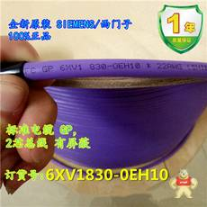 6XV1830-0EH10