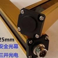 安全光幕厂家-各种型号安全光幕