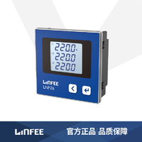 智能电力仪表LNF26三相电压表领菲系列江苏斯菲尔厂家直销
