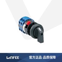 LINFEE灵活可靠万能转换开关LW36-A领菲品牌江苏斯菲尔厂家直销