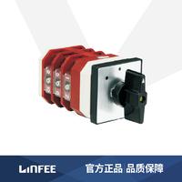 领菲带锁定位型万能转换开关LW22江苏斯菲尔厂家直销