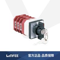 领菲LINFEE定位型万能转换开关LW22定位型江苏斯菲尔生产厂家直销