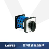 领菲灵活可靠多功能万能转换开关LW36-B江苏斯菲尔厂家直销