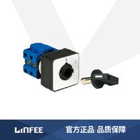 万能转换开关LW36-Q灵活可靠领菲品牌江苏斯菲尔生产厂家直销