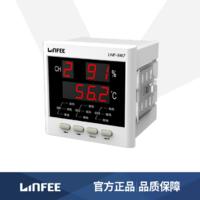 LNF-9M7多路数显式温湿度控制器领菲LINFEE江苏斯菲尔厂家直销
