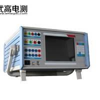厂家供应微电脑继电保护测试、WDJB-802微机继电保护综合测试仪