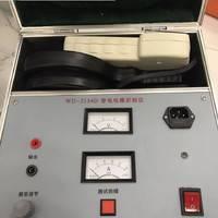 供应电缆识别仪厂家直销电缆故障检测仪WD2134D带电电缆识别仪