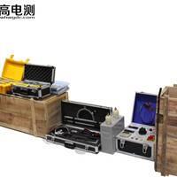 WD-213X电缆故障综合系统电缆检测仪、地下管线探测仪、电缆探测仪|高压电缆故障测试仪