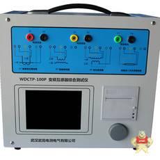 WDCTP-100P