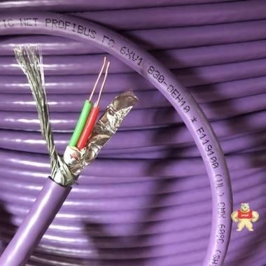 EIB线KNX线BUS总线电缆智能开关线KNX/EIB2*2*0.8 100米/卷 西门子线缆代理,西门子线缆销售,西门子网络线缆代理,西门子线缆总代理,西门子网络线缆销售