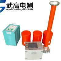 直供串联谐振耐压试验、原厂直销/WDXZ变频串联谐振耐压试验装置