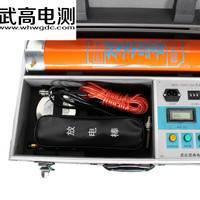 直流高压发生器价格厂家直销、WDZG-II120/2系列直流高压发生器