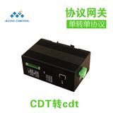 微控协议转换器 cdt转104协议转换器 cdt网关 规约转换器