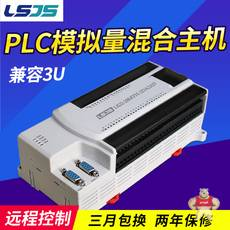 LS22-28MTH-2DA2AD