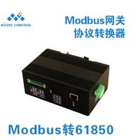 微控协议转换器 Modbus转61850协议网关 Modbus工业网关