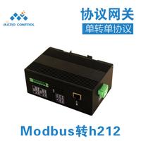 微控 网关协议转换器 modbus转h212 规约转换器 Modbus网关
