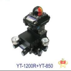 YT-1200