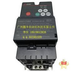 FR-CS82S-025-60