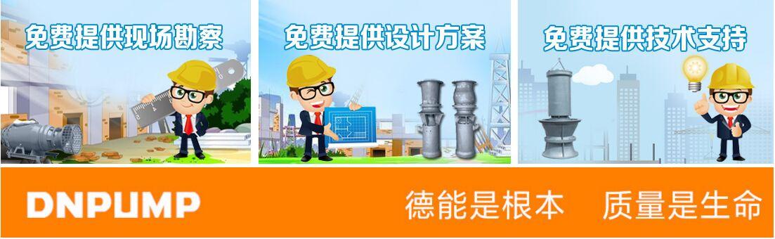 参数悬吊式中吸式潜水混流泵厂 轴流泵,天津,现货,混流泵,厂家供应