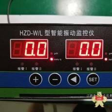 HZD-W/L
