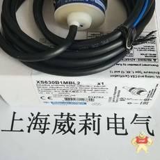 XS630B1MBL2