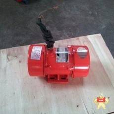MVE 1100/1