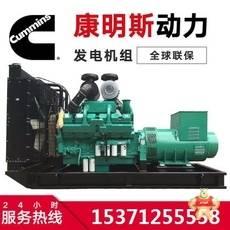 FKS-C200