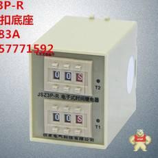 JSZ3P-R