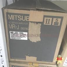MR-J2S-700A