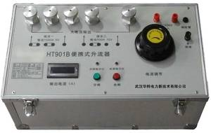 便携式升流器 大电流发生器 一体式升流器500A、1000A  厂家直销