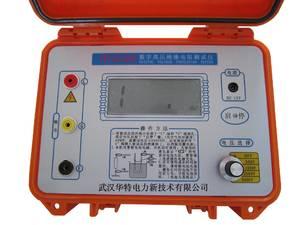 HT2550B绝缘电阻测试仪 绝缘电阻测量仪 数字兆欧表2500v 绝缘摇表 5000v高压兆欧表