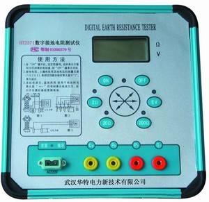 HT2571数字接地电阻测试仪 接地电阻表 接地电阻测量仪 接地表