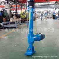 直流电动推杆 耐磨耐腐蚀电动推杆 加工定制电动推杆 型号齐全