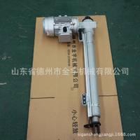 厂家现货直销各种电动推杆 电动伸缩杆 直流电动推杆