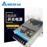 台达全新正品开关电源PMT-24V100W1AA现货供应