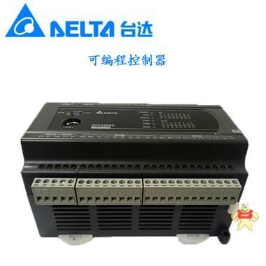 台达现货PLC可编程控制器DVP60ES200R DVP58ES200T 40ES200R原装 DVP60ES200R,DVP58ES200T,DVP40ES200R,台达PLC,台达DVP